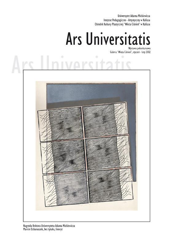 ars_uniwersitatis.jpg
